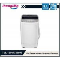 Buy cheap Washing Machine Top Loading Portable Full-Automatic Washing Machine Washing Capacity Is 3.5kg from wholesalers