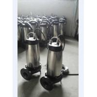 Wholesale Automatic mixing submersible sewage pump from china suppliers