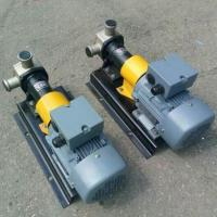 Buy cheap The gas-liquid pressurized foam liquid self-priming pump from wholesalers
