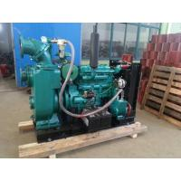 Buy cheap Diesel water pump,Diesel engine self-priming pump unit from wholesalers