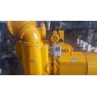 Buy cheap High suction sewage self-priming pump with cutting self-priming pump from wholesalers