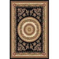 Buy cheap France Carpet from wholesalers