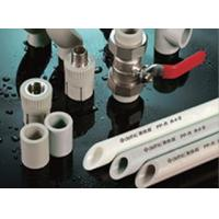 Wholesale PP-RHot And Cold Water Pipes And Fittings from china suppliers