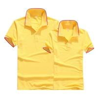 POLO-Y17 Type Knitted T-shirt sweater underwear series
