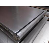 Buy cheap Promotion Seasonal astm a36 steel plate from wholesalers