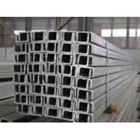 Wholesale U Type / C Type Channel Steel for Gypsum Board from china suppliers