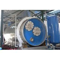 Wholesale oil-distillation-machine from china suppliers