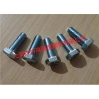Outside six angle bolt1
