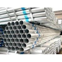 Wholesale ERW Steel Pipe / 1095 high carbon steel / spiral welded steel pipe from china suppliers