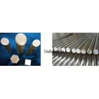 Buy cheap Anodized Aluminum----Aluminum Profile extrusion & drawn Bar from wholesalers