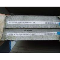 Buy cheap Twisted tube, Twist Flate-tube from wholesalers