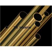 Buy cheap Copper Nickel Tube----Heat Exchanger Brass Tube from wholesalers
