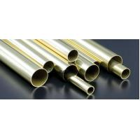 Buy cheap Copper Alloy Tube----Aluminum Brass Tube from wholesalers