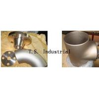 Buy cheap Copper Nickel Tube & Pipe Fitting and Flange from wholesalers