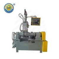 Wholesale Dispersion Mixer for Military Shoes Soles from china suppliers