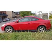 Wholesale Acura: RSX Base from china suppliers