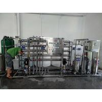 Wholesale 1T/H Ultra-Pure Water Equipment from china suppliers