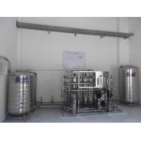 Wholesale Purified water equipment from china suppliers