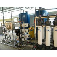 Wholesale Wastewater Treatment Equipment from china suppliers