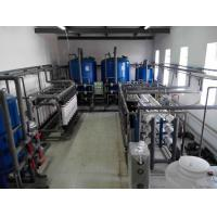 Wholesale Drinking water equipment from china suppliers