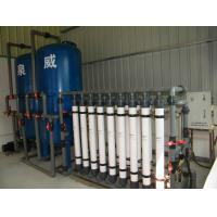 Wholesale Water-recovery equipment from china suppliers