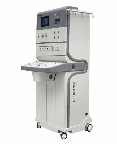 Quality Medical Equipment(2) GDPR-2100T for sale