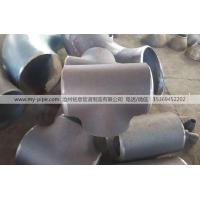 Buy cheap Alloy Steel Tees from wholesalers