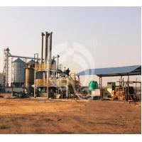 Buy cheap Biomass Burner Gasification Power Plant from wholesalers