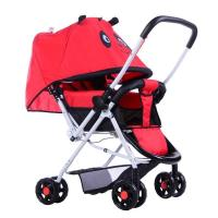Buy cheap Baby Stroller PRODUCT NAME:Byson-BS-2 from wholesalers