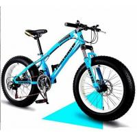Buy cheap Adult Bike PRODUCT NAME:Byson-SB-1 from wholesalers
