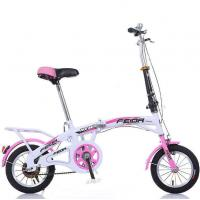 Buy cheap Folding Bike PRODUCT NAME:Byson-FB-1 from wholesalers