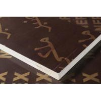 Buy cheap The film faced plywood(Brown film)with logo from wholesalers