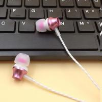 Buy cheap In-Ear Earphone Heavy Bass Metal Earphone1 from wholesalers