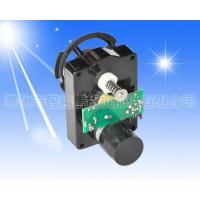 Buy cheap gear motors of vending machine SW-VWLHN-001 from wholesalers