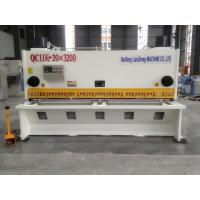 Buy cheap Guillotine Shearing Machine from wholesalers