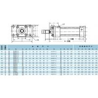 Buy cheap FB-standard Hydraulic Cylinders from wholesalers