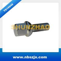 Buy cheap seal valve from wholesalers