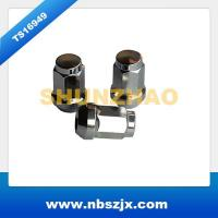 Buy cheap wheel nut from wholesalers
