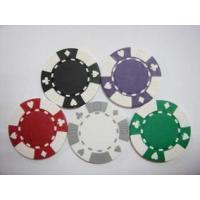 Buy cheap new suited chip from wholesalers