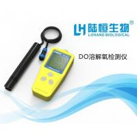 Buy cheap Water Detect Machine DO Meter 3101-c8d6f8 from wholesalers
