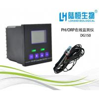 Buy cheap Online Analyzers DG150 3105-2f01a6 from wholesalers