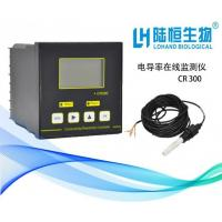 Buy cheap Online Analyzers CR300 3105-6ff61d from wholesalers