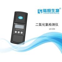 Buy cheap Water Detect Machine CLO2 3101-7019a3 from wholesalers
