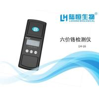 Buy cheap Water Detect Machine CR6 3101-2605ef from wholesalers