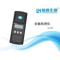 Buy cheap Water Detect Machine CL2 3101-60c2c1 from wholesalers