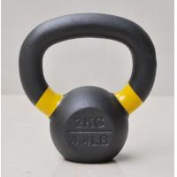 Buy cheap GOD5002 Power Coated Kettlebells with color ring from wholesalers