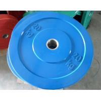 Buy cheap GOD4105 Color Bumper Rubber Plate from wholesalers