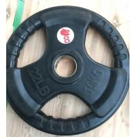 Buy cheap GOD4100 Tri-grip Rubber Plate from wholesalers