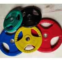 Buy cheap GOD4101 Tri-grip Color Rubber Plate from wholesalers