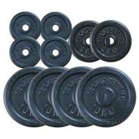 Buy cheap GOD4202 cast plate from wholesalers